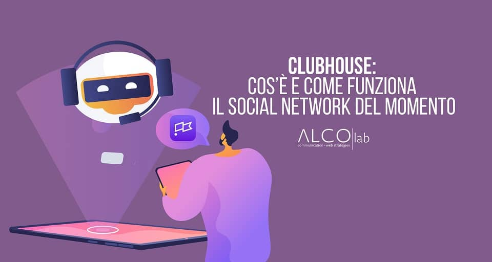 cos'è clubhouse